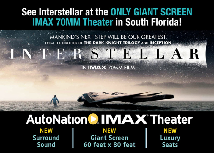 Interstellar-logo-image